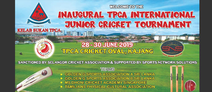 Inaugural TPCA International Junior Cricket Tournament